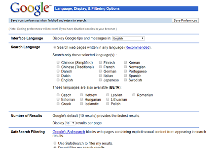 Google Language, Display, & Filtering Options in 2000