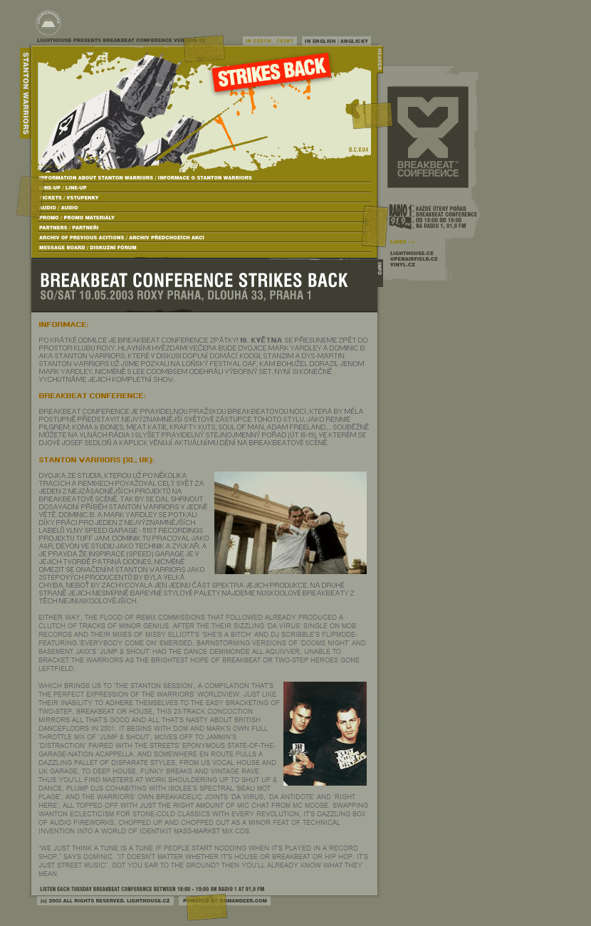 Breakbeat Conference in 2003