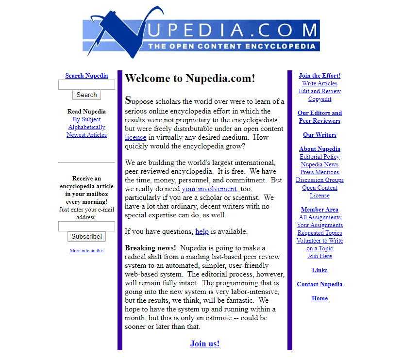 Nupedia in 2000
