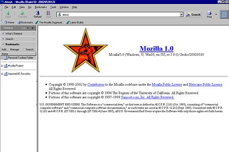 Diseño web de Mozilla 1.0