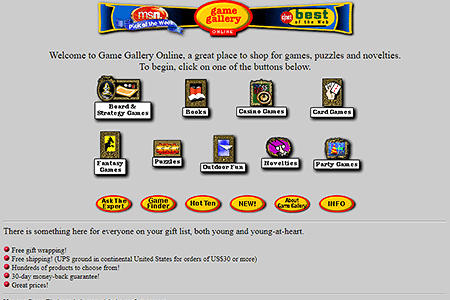 Game Gallery Online in 1995