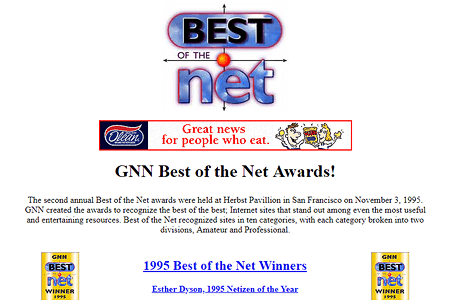GNN Best of the Net Awards in 1996