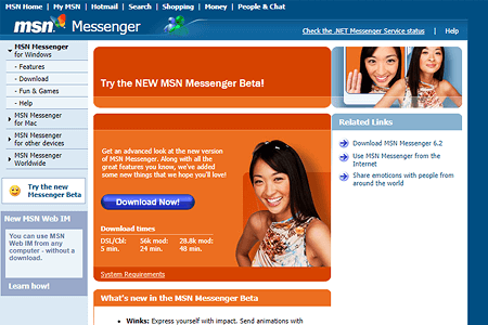 MSN Messenger in 2004