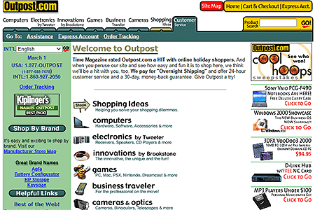 Outpost.com in 2000