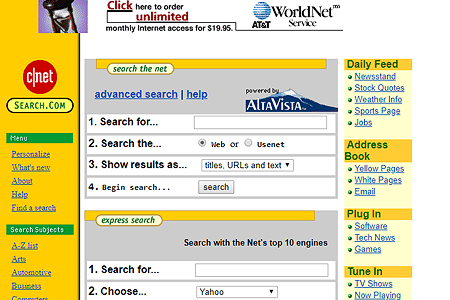 Search.com in 1996