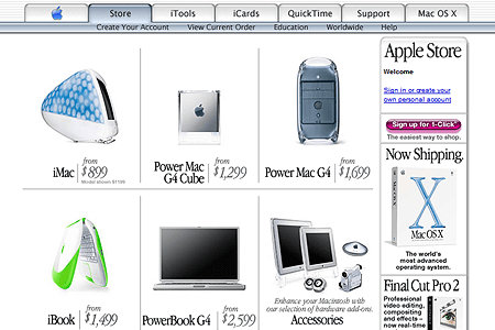 The Apple Store 2001