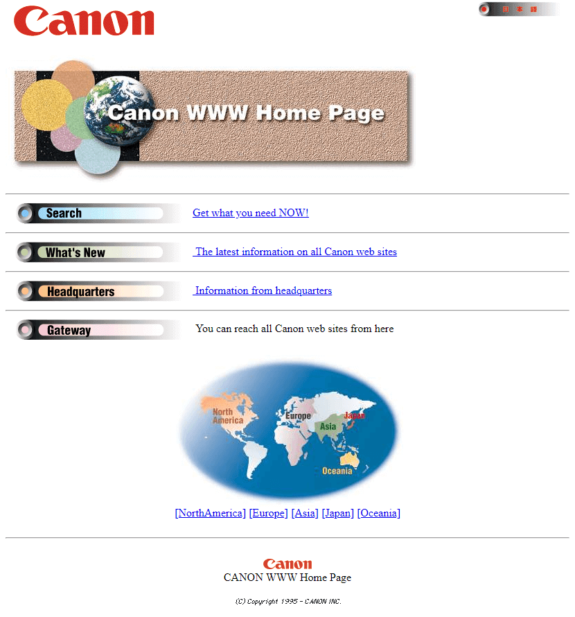 Canon in 1997