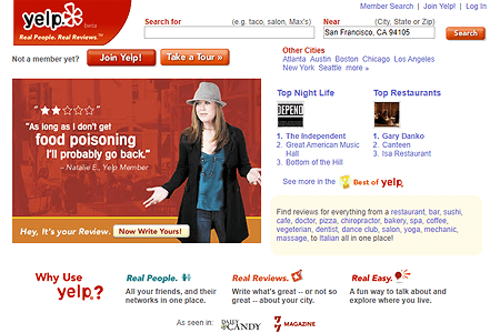 Yelp in 2005