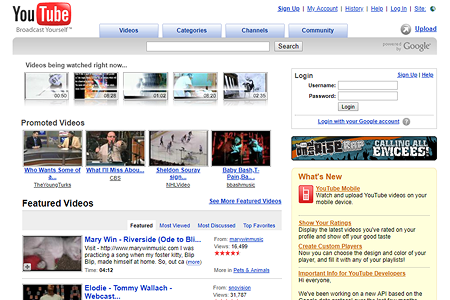 YouTube in 2007